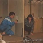038 Sre_a na upanje  1992